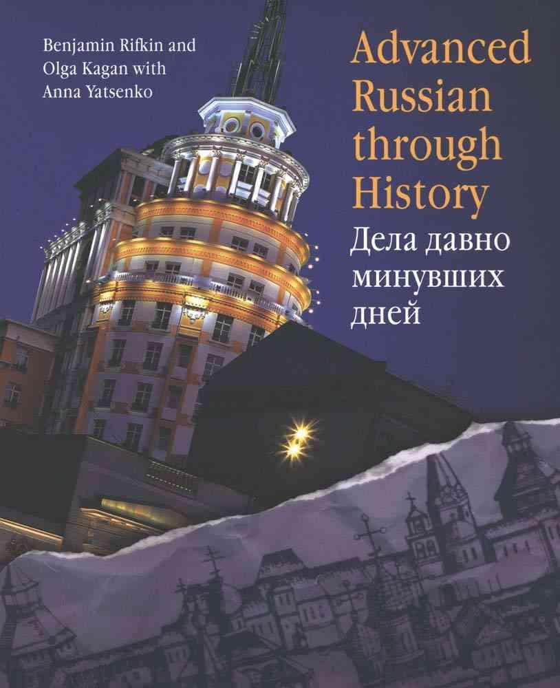 Advanced Russian Through History By Rifkin, Benjamin/ Kagan, Olga/ Yatsenko, Anna